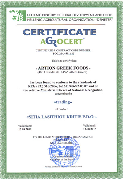 Stories of Greek Origins Agrocert Certificate